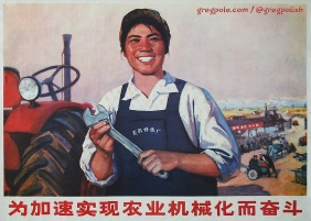 Chinese socialist propaganda during harvest