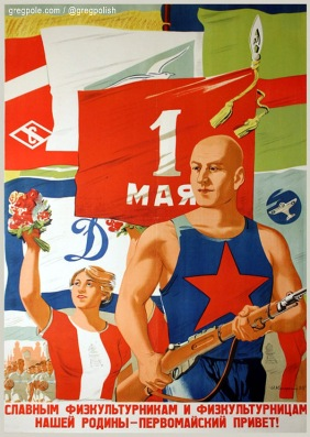 May 1 greetings to glorious athletes of our motherland!